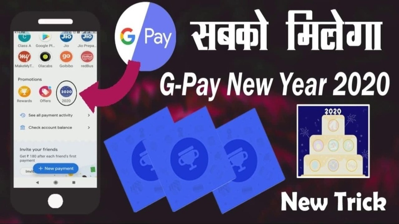 Google Pay cake 2020 Offer