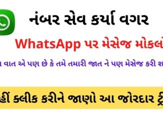 Message on WhatsApp without saving the number